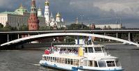 Утренняя прогулка натеплоходе поМоскве-реке помаршруту отпричала «Печатники» до«Парка Зарядье» отсудоходной компании Flyriver (149руб. вместо 298руб.)