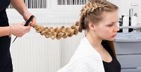 Парикмахерские услуги всалоне красоты «Чародейка». <b>Скидкадо80%</b>