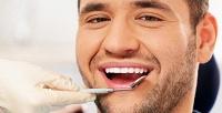 <b>Скидка до 83%.</b> Ультразвуковая чистка софторированием зубов или без, профессиональная чистка AirFlow сполировкой либо полный гигиенический комплекс процедур в«Стоматологии наБородина»