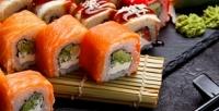Сет «Фьюжен», «Лучший», «Темпура хит» или Big отслужбы доставки King Sushi соскидкой50%