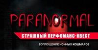 <b>Скидка до 75%.</b> Участие вхоррор-квесте Paranormal отстудии Zquest