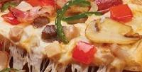 Всё меню отпиццерии Domino's Pizza соскидкой50%