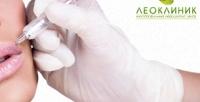 <b>Скидка до 85%.</b> Плазмотерапия лица, шеи изоны декольте вмедицинском центре «Леоклиник»