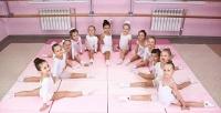 <b>Скидка до 54%.</b> Занятия стретчингом для взрослых или беби-dance для детей вбалетной студии Марины Слезкиной «Бархат»