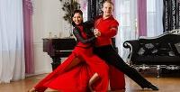 <b>Скидка до 60%.</b> Абонемент назанятия сальсой или бачатой отшколы танцев Latina Club Belgorod