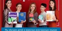<b>Скидка до 50%.</b> Онлайн-изучение английского, немецкого, испанского либо китайского языка встудии иностранных языков Speaki!
