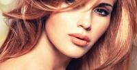 <b>Скидка до 60%.</b> Мужская или женская стрижка, окрашивание, процедуры поуходу заволосами всалоне-парикмахерской «Эстель»