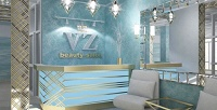<b>Скидка до 60%.</b> SPA-программа на выбор в Fashion House VizaViz