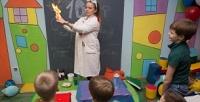 <b>Скидка до 55%.</b> 3часа аренды игровой комнаты или услуги детского аниматора свыездом для проведение детского праздника попрограмме навыбор отагентства «Рыжик»