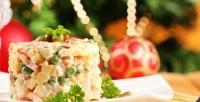 Заказ праздничных блюд кновогоднему столу отбанкетного ресторана M-Hall соскидкой50%
