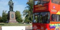 <b>Скидка до 31%.</b> Обзорная экскурсия «Сердце Москвы» надвухэтажном автобусе откомпании City Sightseeing Russia