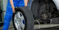 <b>Скидка до 63%.</b> Шиномонтаж ибалансировка 4колес радиусом отR10 доR19 откомпании «Автомойка24»
