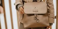 <b>Скидка до 50%.</b> Женские сумки, рюкзаки икошельки