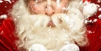 Видеопоздравление отДеда Мороза для ребенка, взрослого или группы откомпании «Онсуществует» (144руб. вместо 450руб.)
