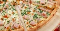 Меню инапитки впиццерии Lucky Pizza соскидкой50%
