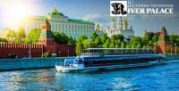 <b>Скидка до 58%.</b> Прогулка поМоскве-реке собедом либо ужином всентябре натеплоходе River Palace