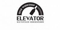 Мастер-класс «Свари ящик крафтового» своими руками отпивоварни Elevator Brew (651руб. вместо 4650руб.)