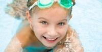 <b>Скидка до 53%.</b> 3, 5или 8индивидуальных занятий поплаванию вспортивно-оздоровительном центре «Аквашкола наАвтолюбителей»
