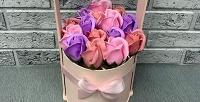 <b>Скидка до 58%.</b> Букет роз измыла ручной работы вкрафтовой упаковке или подарочной коробке, кейсы для косметики, копилки или наборы кистей для макияжа