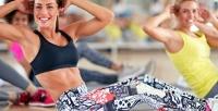 <b>Скидка до 76%.</b> До12месяцев безлимитного посещения занятий фитнесом отфитнес-дома Malina Fitness