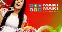 Всё меню кухни в сети ресторанов Maki Maki. <b>Скидка 50%</b>