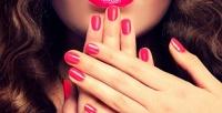<b>Скидка до 70%.</b> Маникюр ипедикюр спокрытием, массажем рук иног или без встудии Brow&Nails