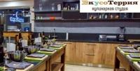 <b>Скидка до 52%.</b> Посещение кулинарного мастер-класса откулинарной студии «ВкусоТеррия»