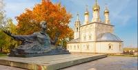 Тур «Поэт. Писатель. Драматург» спроживанием вотеле, питанием, экскурсионной программой для одного оттуроператора «Ростиславль» (10115руб. вместо 11900руб.)