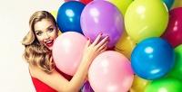 <b>Скидка до 54%.</b> Гелиевые шары навыбор, сюрприз вкоробке, шары сперьями иконфетти или композиции изшаров