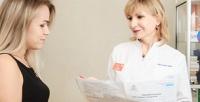 <b>Скидка до 65%.</b> Сеансы очищения кишечника ипрессотерапии сконсультацией врача вцентре «АМД Лаборатории»