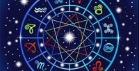 <b>Скидка до 98%.</b> Персональный гороскоп, комплекс гороскопов инатальная карта откомпании Starfates