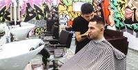 <b>Скидка до 55%.</b> Детская, мужская стрижка, бритье, оформление бороды иусов вбарбершопе Brother's