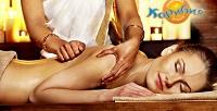 <b>Скидка до 35%.</b> 5часов ваквапарке, тайский или балийский массаж ипосещение банного комплекса откомпании «Карибия»