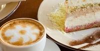 Всё меню вкафе Traveler's Coffee соскидкой50%