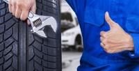 <b>Скидка до 51%.</b> Шиномонтаж ибалансировка колес радиусом отR12 доR18 откомпании «АрхШина»