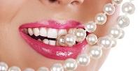 <b>Скидка до 54%.</b> Процедуры глубокого иэкспресс-отбеливания зубной эмали потехнологии MyBrilliant Smile встудии загара «Ежевика»