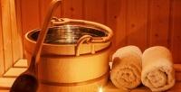 <b>Скидка до 63%.</b> 2, 3или 4часа отдыха вбане воздоровительно-гостиничном комплексе «Сибирская заимка»