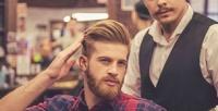 <b>Скидка до 62%.</b> Мужская стрижка, уход или моделирование бороды вбарбершопе RedBearD