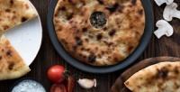 <b>Скидка до 75%.</b> Сеты изпицц или осетинских пирогов сподарком отслужбы доставки «Пирог-Подарок»