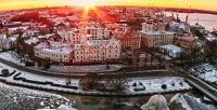 <b>Скидка до 71%.</b> Однодневные или двухдневные туры вВыборг, Новгород, Старую Руссу откомпании Charm Tour