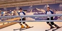 <b>Скидка до 59%.</b> Посещение занятия покатанию насноуборде или горных лыжах натренажере вклубе Gornostay