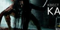 <b>Скидка до 82%.</b> Участие впугающем квесте сактерами «Карантин» для команды от2до4человек встудии Horror Show