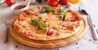 <b>Скидка до 55%.</b> 2или 4стаффа либо пиццы отпиццерии Pizza Italiya