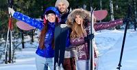 <b>Скидка до 52%.</b> Прокат комплектов беговых лыж откомпании InSport