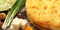 3, 5, 7или 9любых осетинских пирогов впекарне «Алан Мос». <b>Скидкадо67%</b>