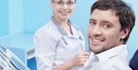 <b>Скидка до 87%.</b> Лечение кариеса, реставрация, протезирование или удаление зубов встоматологической клинике Dental Clinic