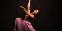 <b>Скидка до 53%.</b> 3или 5занятий попостановке танца сподбором музыки, стиля, образа вшколе хореографии Arc enCiel