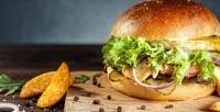 Бургеры, чай или кофе навыбор вбургерной Las Burger соскидкой50%