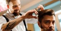 <b>Скидка до 55%.</b> Мужская или детская стрижка, моделирование бороды, опасное бритье всалоне красоты Stiletto Lab