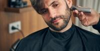 <b>Скидка до 60%.</b> Мужская, детская стрижка, оформление бороды устилиста Сахаровой Ксении всалоне «Эрмитаж»